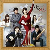 [CD]「オフィスの女王」オリジナル・サウンドトラック [Soundtrack]