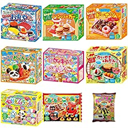 Kracie Popin Cookin 9 Item Bundle with Sushi, Hamburger, Bento, Takoyaki, Cake Shop and More