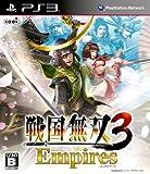 Sengoku Musou 3 Empires [Japan
