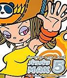 ウルトラアニメユーロビートシリーズ パラパラMAX5~THE POWER OF NEW ANIMATION SONGS~