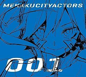 メカクシティアクターズ DVD