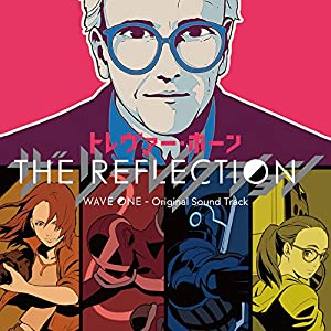THE REFLECTION DVD