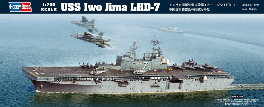 Hobby Boss USS Iwo Jima LHD-7 Assault Ship Model Kit