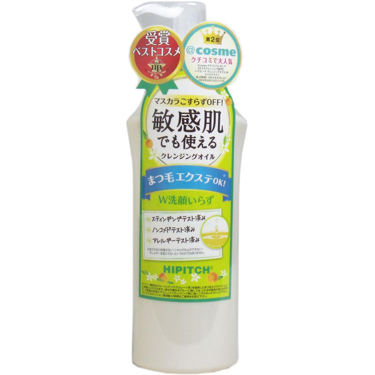 【黒龍堂化粧品】ハイピッチ クレンジングオイルM 190ML ×20個セット B00W0GPMGE