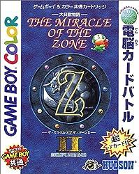 ゲームボーイカラー ザ・ミラクル オブ ザ・ゾーン2