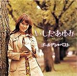 Golden Best Ishida Ayumi