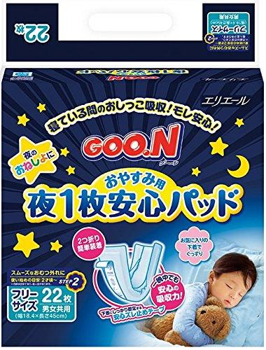 GOO.N Baby Windeleinlagen Nachteinlagen Unisex 22 Stü ck Premium Qualitä t Made in Japan Daio Paper Corporation