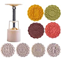 Powerful Mooncake Mold BUY 2 GET 1 FREE WITH CODE