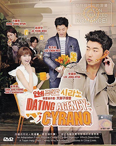 Dating agenzia Cyrano Eng Sub EP 5