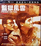 Prison on Fire (1987) By JOY SALES DIGITALLY REMASTERED Version VCD~In Cantonese & Mandarin w/ Chinese & English Subtitles ~Imported from Hong Kong~