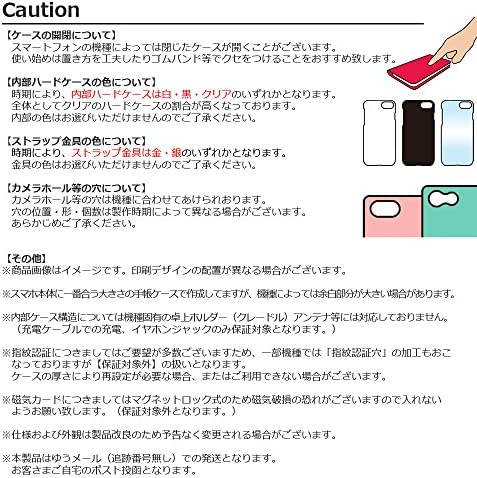 mitas LG K50 SoftBank ケース 手帳型 内側プリント 北欧 1 内側C 外側ピンク (449) RB-2154-C-PK/K50_SoftBank