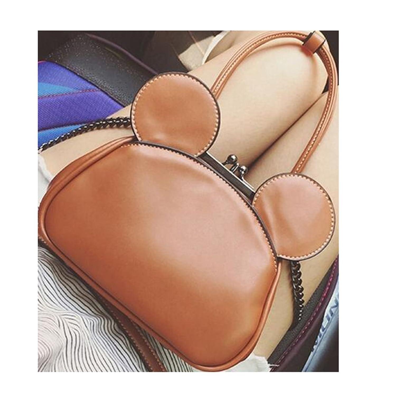 FAIRYSAN Girls Shoulder Bag Pu Leather Super Cute Handbag Mouse Ear Chain Purse