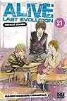 Alive Last Evolution Vol.21 par Tadashi