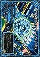 デュエルマスターズ Dの博才 サイバーダイス・ベガス(レア)/革命ファイナル 最終章 ドギラゴールデンvsドルマゲドンX(DMR23)/シングルカード