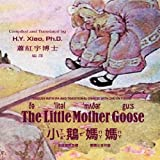 img - for The Little Mother Goose, English to Chinese Translation 07: Eitz (Chinese Edition) book / textbook / text book