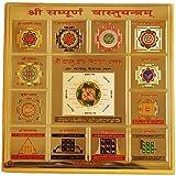 Vedic Vaani Vastu Yantra 9 Inches In Golden Paper - Golden