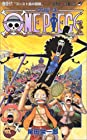 ONE PIECE -ワンピース- 第46巻