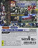 The Legend of the Heroes: Sen no Kiseki II / Eiyuu Densetsu: Sen no Kiseki II (Japan Import)