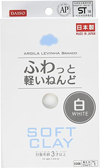 Daiso Japan Soft Clay MoistType 7Colors White//Red//Yellow//Pink//Brown//Blue//Green