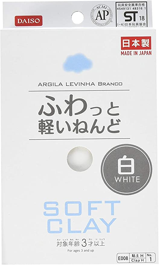 free shipping japn daiso Soft Clay Lightweight fluffy White 8 packs