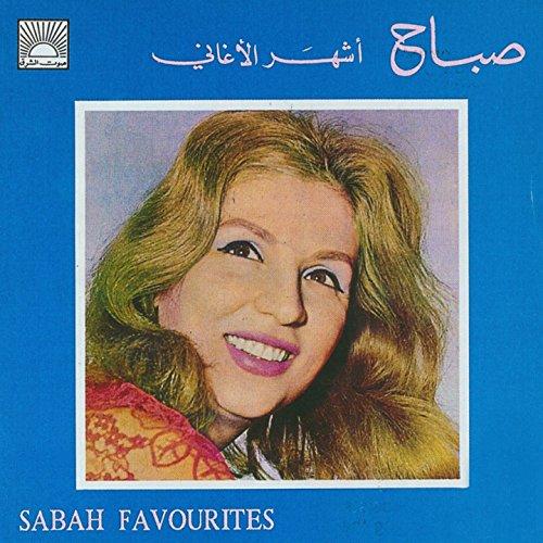 MP3 TÉLÉCHARGER SABAH EL ZAY ASSAL