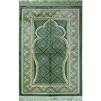 Wide Turkish Prayer Rug - Plush Velvet Muslim Janamaz Islamic Namaz Seccade Prayer Mat FREE CAP Carpet Green