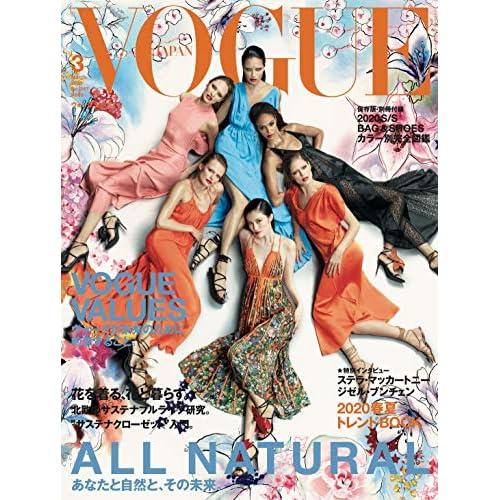 VOGUE JAPAN 2020年3月号 画像