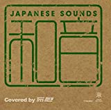 Tres-Men - Waon Covered By Tres-Men [Japan CD] TYOR-3