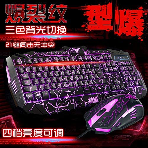 V100 Want Excellent Mechanical Armor Wired Internet Cafe Computer Keyboard and Mouse Set USB Mouse and Keyboard Backlight Light-Emitting Games