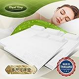 Royal King 泰国原装进口天然乳胶床垫床褥双人床垫15*180*200CM 多尺寸床垫 支持定制各种规格床垫
