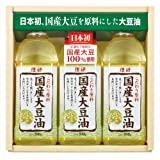 500gX3 this RIKEN domestic soybean oil AR-20NS