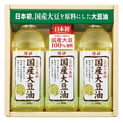 500gX3 this RIKEN domestic soybean oil AR-20NS by RIKEN agricultural Chemical