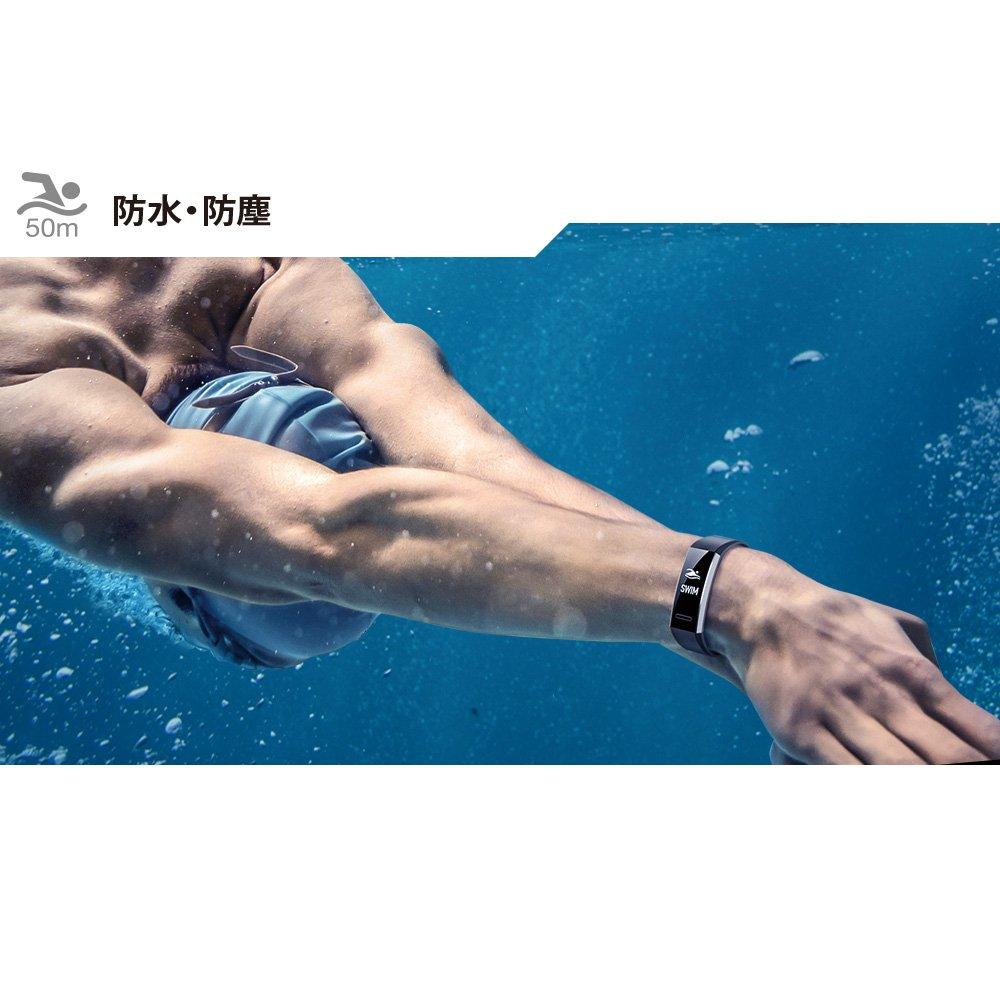 水泳もできるスマートブレスレット