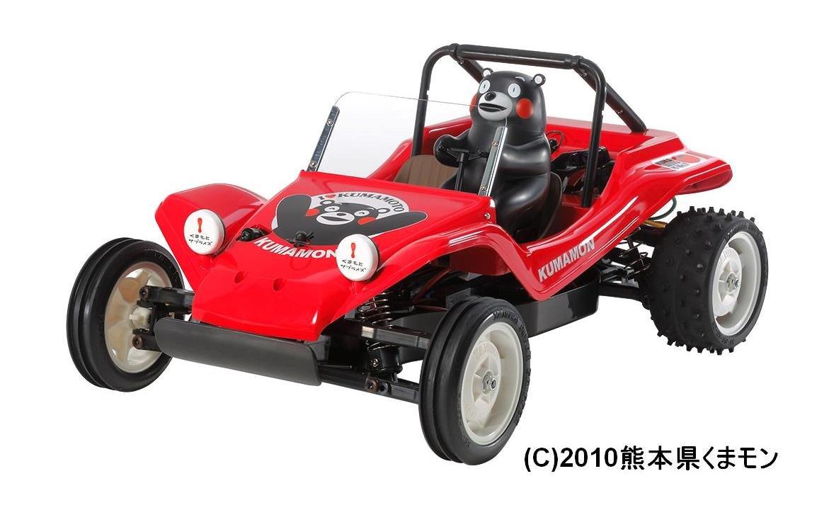 DT-02 58615 TAMIYA 1//10 RC Car Series No.615 RC buggy Kumamon Version