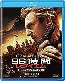 96時間/レクイエム (非情無情ロング・バージョン) [AmazonDVDコレクション] [Blu-ray]