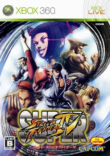 Super Street Fighter IV [Collectors Package] [Japan Import] ()