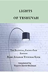 Lights of Teshuvah: The Bilingual, Facing-Page Edition Kindle Edition