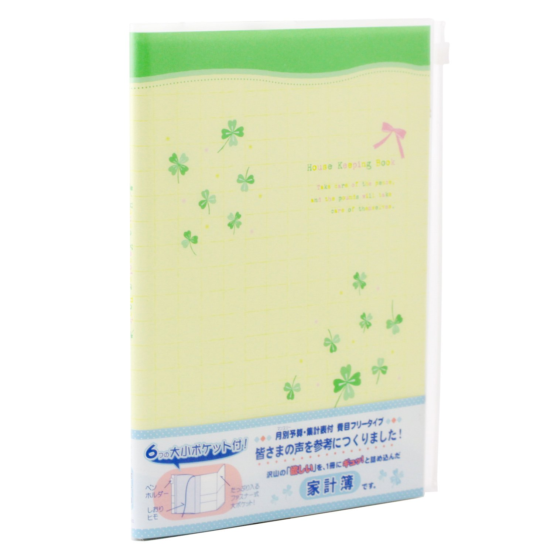 Apika household account book (clover) B5 HK108C (japan import)