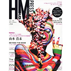H&M PRESS 最新号 サムネイル