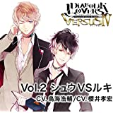 DIABOLIK LOVERS ドS吸血CD VERSUSIV Vol.2 シュウVSルキ CV.鳥海浩輔/CV.櫻井孝宏