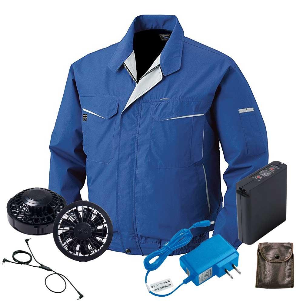 空調服 ブルゾン黒ファンバッテリーセット KU90472 B07DW5ZMSK LL|4ブルー 4ブルー LL