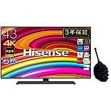 ハイセンス  Hisense 43V型 4Kチューナー内蔵液晶テレビ レグザエンジンNEO搭載 Works with Alexa対応 HDR対応 -外付けHDD録画対応(W裏番組録画)/メーカー3年保証-43A6800(クリーニングブラシ付き)