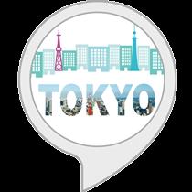 東京の観光