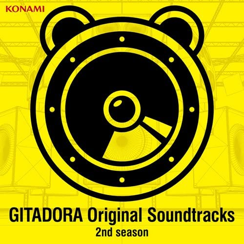 GITADORA Original Soundtracks 2nd season(DVD付) CD+DVD