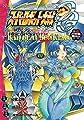スーパーロボット大戦OG‐ジ・インスペクター‐Record of ATX Vol.2 BAD BEAT BUNKER (電撃コミックスNEXT)