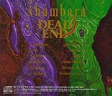 SHAMBARA(SHM)(ltd.)(remaster)(reissue)