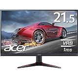 Acerゲーミングモニター VG220Qbmiix 21.5インチ/IPS/非光沢/1920×1080/16:9/250cd/1ms/ミニD-Sub 15ピン/HDMI 1.4