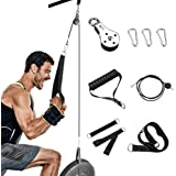 Riiai Cable Pulley, Tricep Pulley System for Arm Strength Training,1.8Meter DIY Pulley Cable Attachment, Cable Pulley…