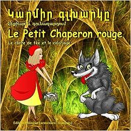 Le Petit Chaperon rouge. Le conte de fée et le coloriage. Édition bilingue (arménien - français): Conte de Charles Perrault (French Edition)