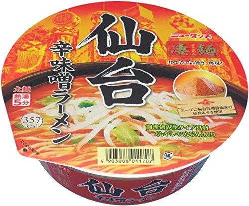 ヤマダイ 凄麺 仙台辛味噌ラーメン 152g